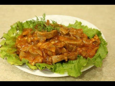 ТЕЛЯЧЬИ ПОЧКИ - как приготовить вкусно и без запаха - Рецепт / Говяжьи почки в соусе / Veal Kidneys