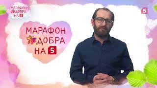 """""""Марафон добра"""". Константин Хабенский"""