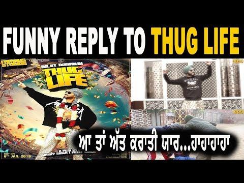 Diljit Dosanjh: THUG LIFE | Funny Reply Jatinder Shah | Ranbir Singh | Full Video