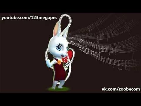 ООО зайка зумби анимация 8 марта будут здесь