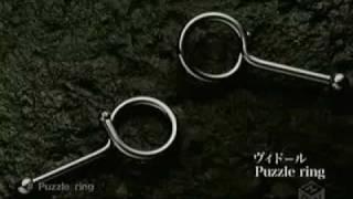 ヴィドール - PUZZLE RING