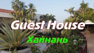 Guest House Хайнань
