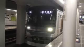 東京メトロ13000系中目黒行(フラット音あり)