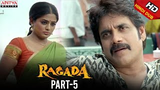 Ragada Hindi Movie Part 5/12 - Nagarjuna, Anushka