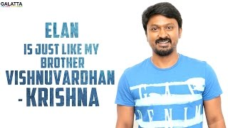 Elan is just like my brother Vishnuvardhan - Krishna at Grahanam Audio Launch