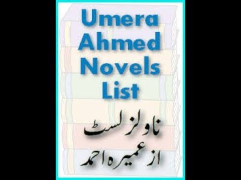 Urdu Novels In Pdf Format By Umera Ahmed