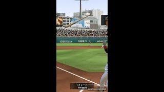 プロ野球スピリッツA_553回目 【合同オフ会】くるみんアロマさん&きよ...