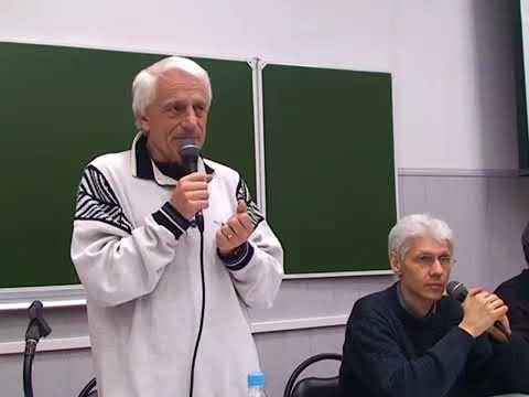 Психологія істерії - лекція Альфрида Ленгле