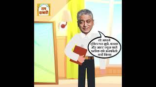 Rajdeep and rahul meet : तो राहुल की टूलकिट के टूल हैं पत्रकार राजदीप सरदेसाई