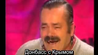 Украина победила в третьей мировой войне (Risitasy las paelleras)