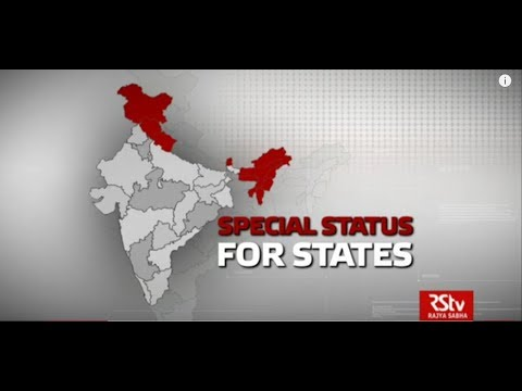 In Depth - Special Status for States