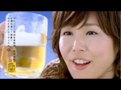 松嶋菜々子 サッポロ CM スチル画像。CM動画を再生できます。