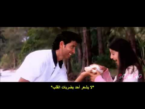 film hindi kaho naa pyaar hai motarjam