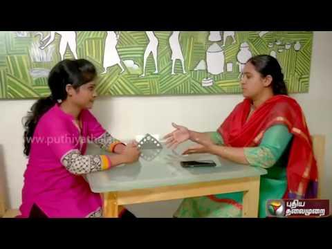 Green Cafes Programme: Idam Porul Aaval