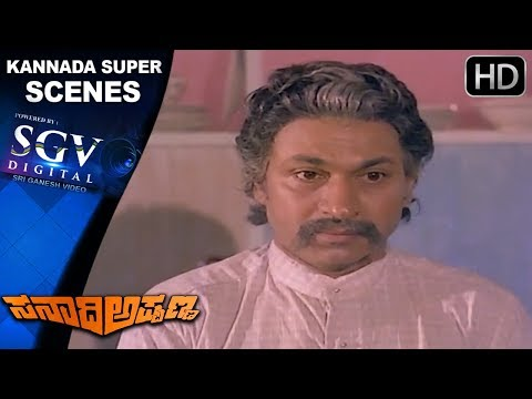 Dr Rajkumar emotional on his son Ashok | Super Scene | Sanadi Appanna Movie