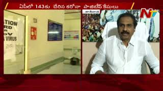 2 Types Of Teams Hold Survey On Corona Cases -Minister Kanna Babu | NTV