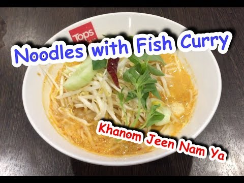 Noodles With Fish Curry Sauce - Thai Food