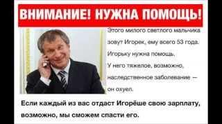 Кому на Руси жить хорошо ...