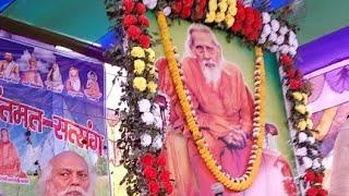 Santmat Satsung In Nathnagar