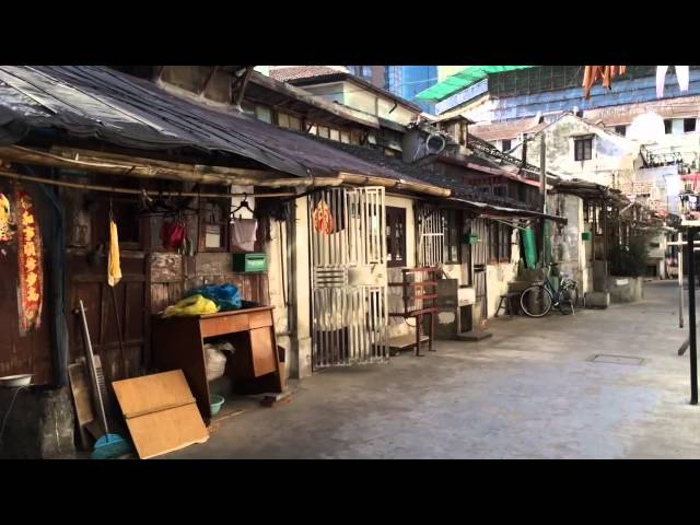 Shanghai Alley Housing 上海弄堂
