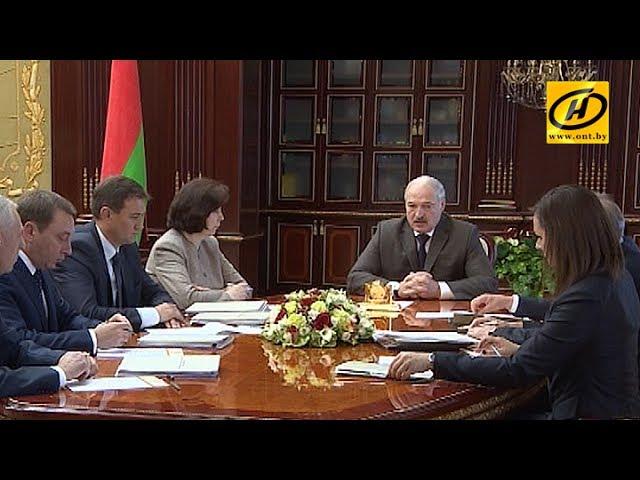 Александр Лукашенко провёл совещание с руководством Администрации Президента
