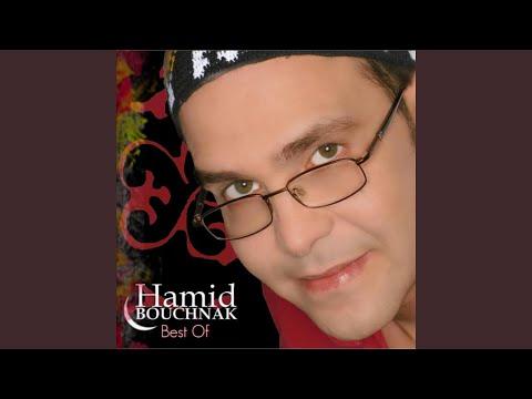 HAMID BOUCHNAK BAMBARA TÉLÉCHARGER MUSIC