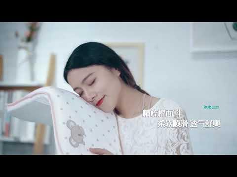 Kub Multifunctional Memory Pillow