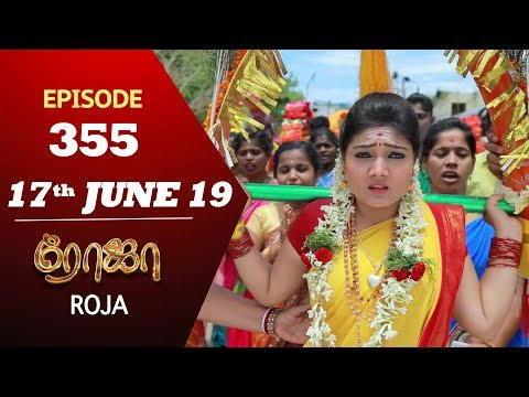 ROJA Serial | Episode 355 | 17th Jun 2019 | Priyanka | SibbuSuryan | SunTV Serial | Saregama TVShows