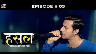 Hustle | Episode 5 | Salim Merchant Joins The Hustlers