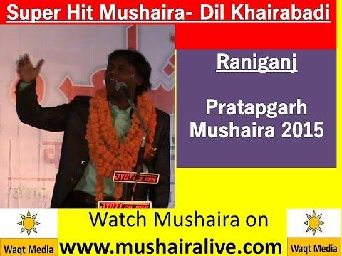 Dil Khairabadi- Super Hit Raniganj Pratapgarh Mushaira 2015