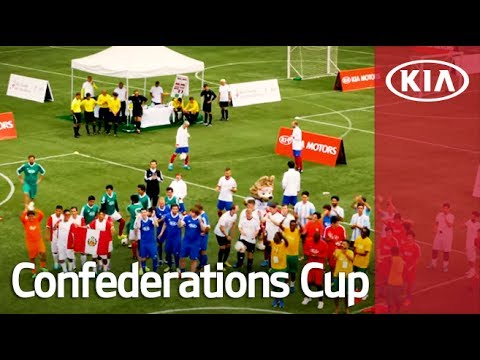 Kia Champ into the Arena 2017 World Final Highlight l Confederations Cup 2017 l Kia