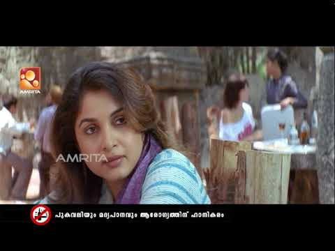 ore kadal amrita online movies amrita tv malayalam film movie full movie feature films cinema kerala hd middle trending trailors teaser promo video   malayalam film movie full movie feature films cinema kerala hd middle trending trailors teaser promo video