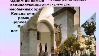 видео Главные достопримечательности Кёльна