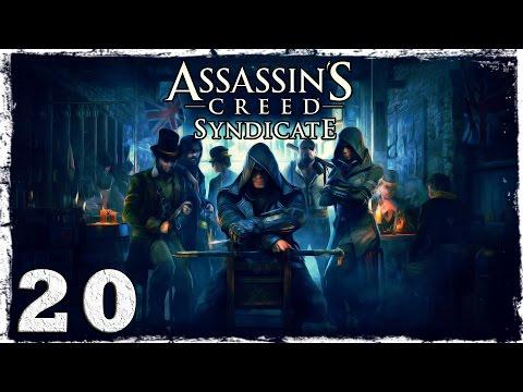 Смотреть прохождение игры [Xbox One] Assassin's Creed Syndicate. #20: Битва за власть 2/2.