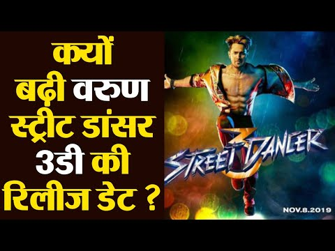 Varun Dhawan's Street Dancer 3D gets delayed,Here's why | FilmiBeat Mp3