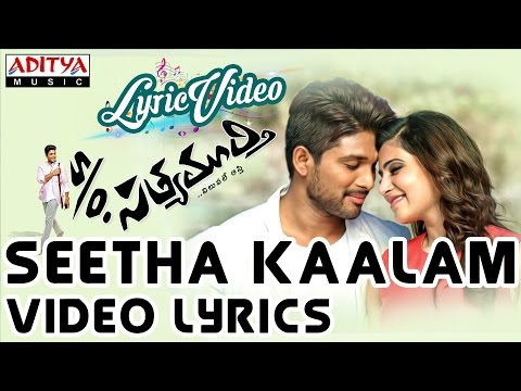Seethakaalam Video Song With Lyrics II S/O Satyamurthy Songs II Allu Arjun, Samantha, Nithya Menon
