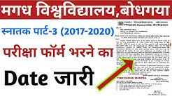 Magadh University  Part-3 Exam 2020 Form Date Declared | M.U Bodhgaya Part-3 फॉर्म भरने का Date जारी