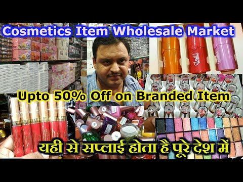 Makeup item, Cosmetic item wholesale market !! मेकअप के सामान की सबसे बड़ी दुकान !!