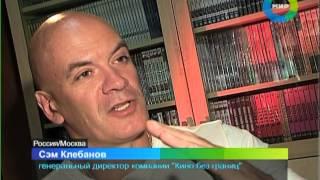 """Запрещенный """"Клип"""". Эфир 25.08.2012"""