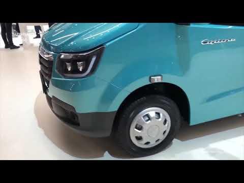Группа ГАЗ показала новую маршрутку в стиле «ГАЗели» нового поколения