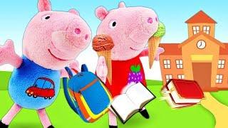 Фото Свинка Пеппа и Джордж прогуляли школу Мультики для детей - Видео про игрушки