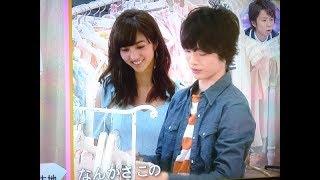 【Kis-My-Ft2】キスマイBUSAIKUのマイコ役が美女ばかりな件。。 【チャ...