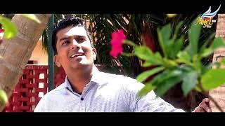Jeevan thantheer ummai - tamil christian song