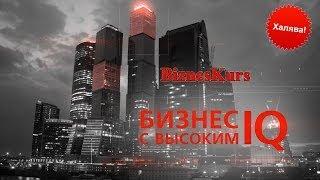 Бесплатный видеокурс HTML Евгений Попов