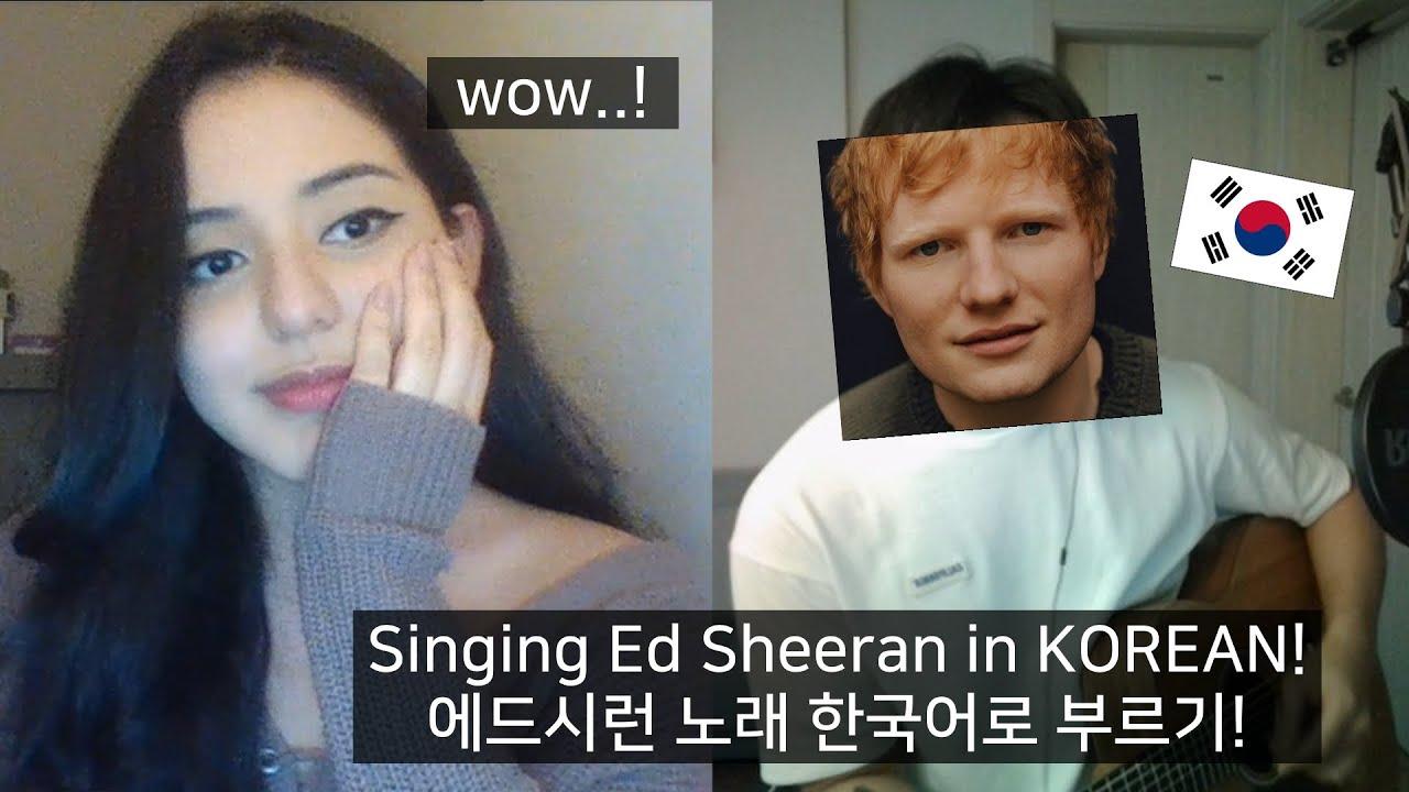 팝스타 에드시런의 노래를 한국어로 부른다면??? (박새늘 랜덤채팅) [EP. 35]