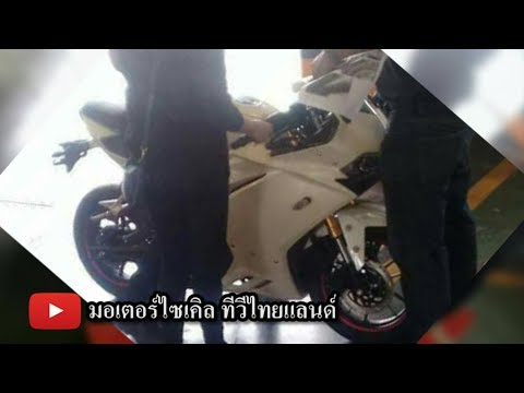 GPX ช็อ� ! Demon 150 Panigale เตรียมเปิด Motor Expo 2017 : motorcycle tv thailand