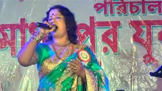 Otho Otho Surjai Re Jhiki Miki Diya Sweet Playing By MOU DAS || On Our 2K18 Saraswati Puja's Program