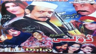 Pashto Islahi Telefilm DOLAY - Jahangir Khan, Saeed Rehman Sheeno, Seemi Khan Nono - Pushto Movie