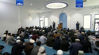 Friday Sermon 11 October 2019 (English): Building of Mosques and Our Responsibilities