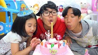 生日快樂驚喜派對找到生日禮物!宝蓝一起慶祝生日,一起玩遊戲!